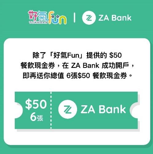 Picture: ZA Bank's Covid-19 campaigns. (1)