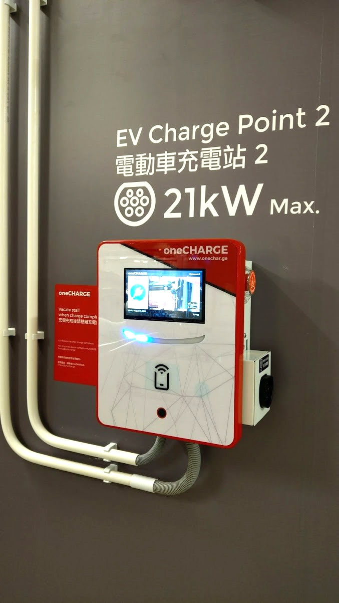 Photo: OneCHARGE's EV charging station.