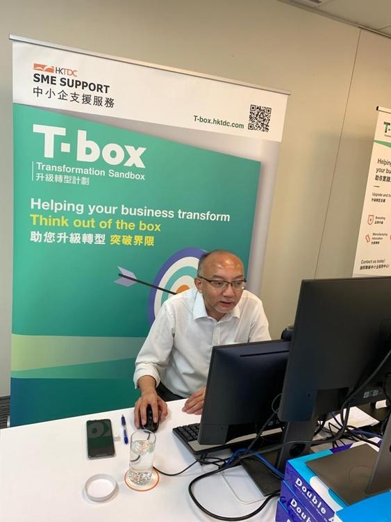 Photo: Dr Alex Lau addressing a HKTDC webinar. (Photo courtesy of Dr Alex Lau)